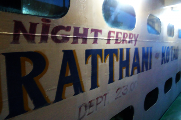 kohtao_nightferry1